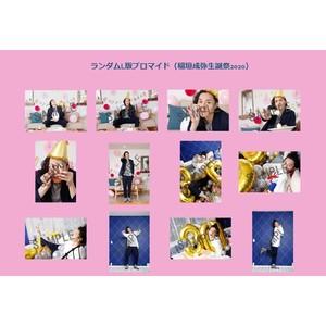 ランダムブロマイド(稲垣成弥生誕祭2020)