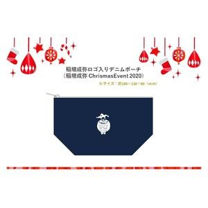 稲垣成弥ロゴ入りデニムポーチ(稲垣成弥 Christmas Event 2020)