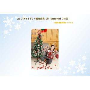 2LブロマイドC(稲垣成弥 Christmas Event 2020)